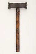 Armorer's Hammer