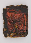 Element from a Lacquered Leather Armor (jia)