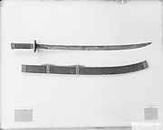 Saber (Peidao) with Scabbard