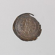 Coin Showing Ludwig III (Louis III (the Pious))