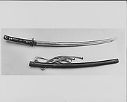 Blade and Mounting for a Slung Sword (Tachi)
