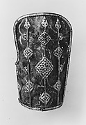 Forearm Guard with Iron Fittings