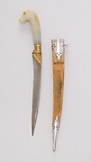 Knife (Kard) with Sheath