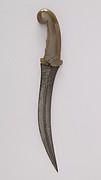 Dagger (Jambiya)