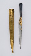 Dagger (Kard) with Sheath