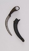 Knife (Korambi) with Sheath