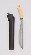 Knife (Golok) with Sheath