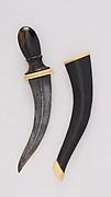 Dagger (Jambiya) with Sheath