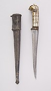 Dagger (Pesh-kabz) with Sheath and Baldric