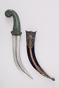 Dagger (Jambiya) with Sheath and Carrier