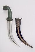 Dagger (Jambiya) with Sheath and Carrier
