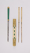Knife with Sheath, Chopsticks, and Earspoon