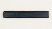 Knife Handle (Kozuka)