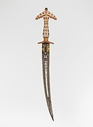 DAGGER (JAMBIYA) WITH SCABBARD