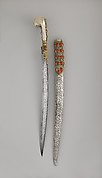 SWORD (YATAGAN) WITH SCABBARD