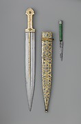 Dagger (Qama) with Sheath and Knife