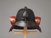 Helmet (Hoshi- Kabuto) in the 16th-Century Style