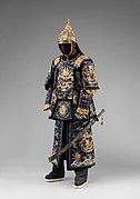 Armor of an Officer of the Imperial Palace Guard