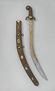 Sword (Kilij) with Scabbard