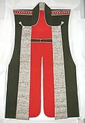 Surcoat (Jinbaori)