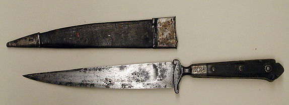 Huntsman's Knife with Sheath