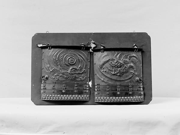 Pair of Shoulder Guards (Sodē)