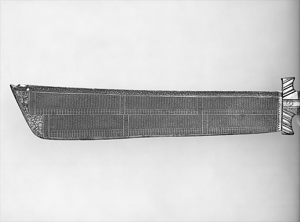 Hunting knife combined with wheellock pistol