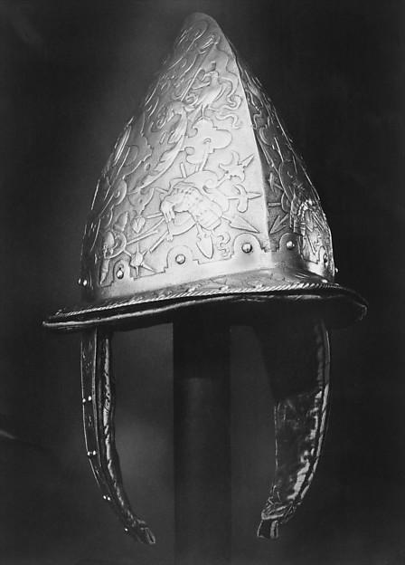 Helmet, Breastplate, and Backplate