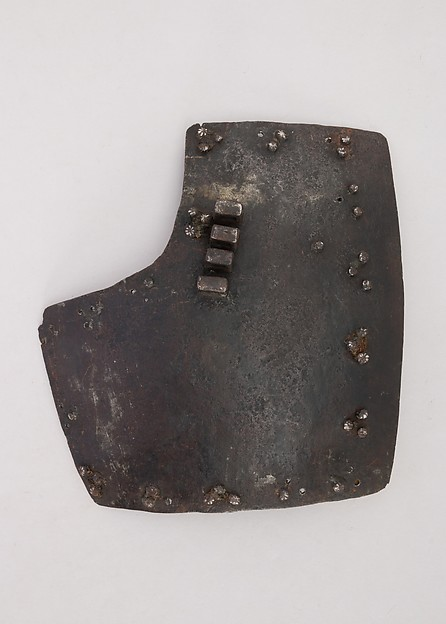Right breastplate from a brigandine