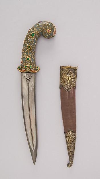 Dagger (Khanjar) with Sheath