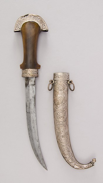 Dagger (Jambiya) and Sheath