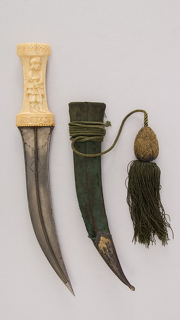 Dagger (Jambiya) with Sheath and Cord