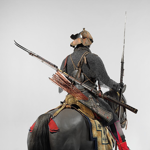 Armored Cavalryman