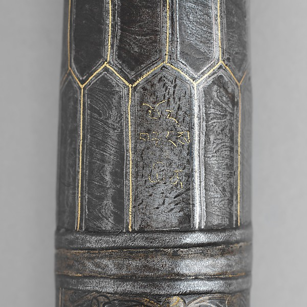 Barrel from a Matchlock Gun