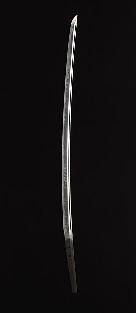 Blade for a Sword (Katana)