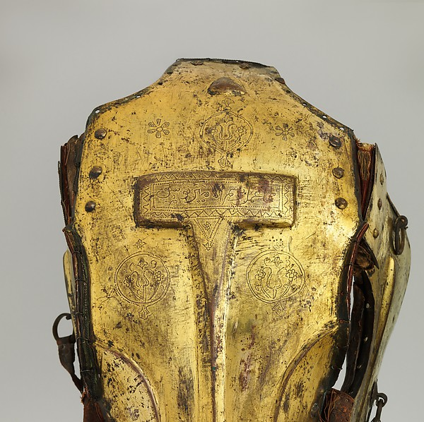 Shaffron (Horse's Head Defense)