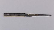 Knife Handle (Kozuka) with Blade