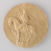 Reproduction of the Seal of Friderich Thüringen Landgrav, 1336