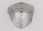 Visor for a Bascinet