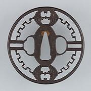 Sword Guard (Tsuba)