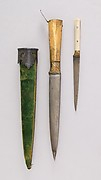Two Knives with Sheath