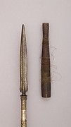 Spear with Sheath