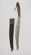 Knife (Bolo) with Sheath