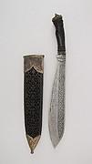 Knife (Bolo) with Sheath