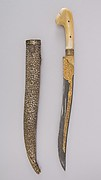 Knife (Yatagan) with Sheath