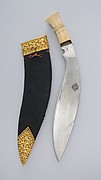 Knife (Kukri) with Sheath