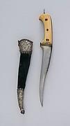 Dagger (Pesh-kabz) with Sheath