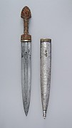 Dagger (Qama) with sheath