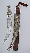 Dagger (Jambiya) with Sheath and Belt