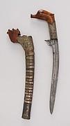 Knife (Sekin) with Sheath